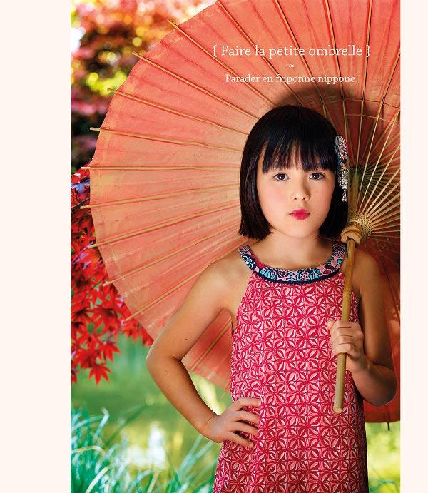La fianc e du m kong champa mode maison paris 15 - La fiancee du mekong achat en ligne ...